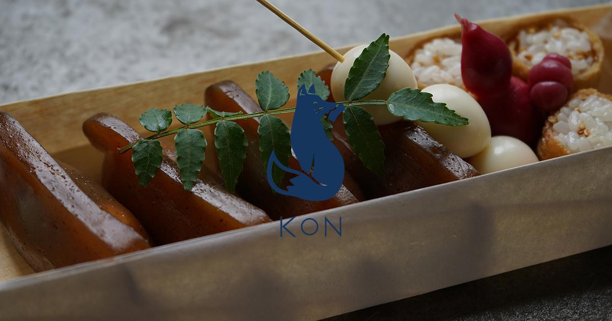 KON   こんにゃく寿司とかき氷